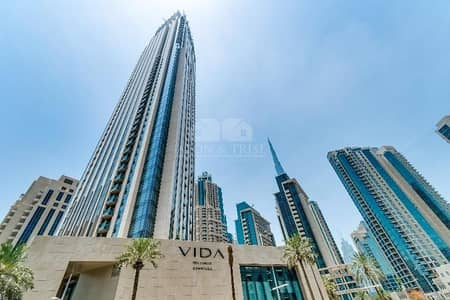 5 Bedroom Penthouse for Sale in Downtown Dubai, Dubai - Penthouse | Sky Collection | 25/75 Payment Plan | 3 years post handover