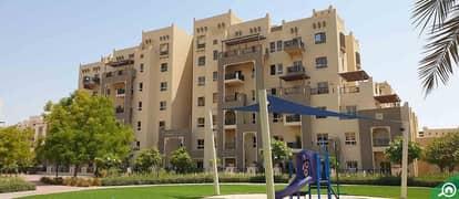 Al Thamam 57