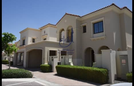 4 Bedroom Villa for Sale in Arabian Ranches 2, Dubai - 1% Commission only | Type 2 | Samara