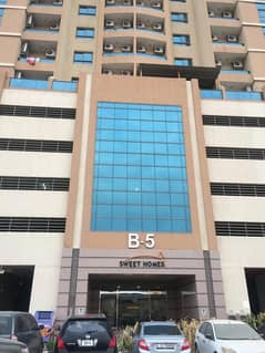 Apartment 2 bedrooms for sale at a very excellent price in the Emirates City Towers