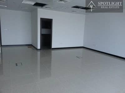 Fitted Corner Office For Sale Churchill Tower