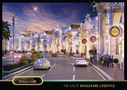 فلیٹ 1 غرفة نوم للبيع في أرجان، دبي - Ready with Post Handover | 8% ROI | Elegant unit | 3 years Rental Guarantee