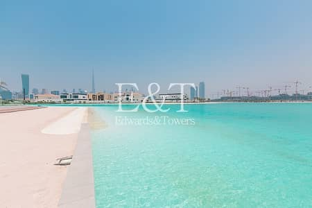 Best Opportunity To Own In Dubai's Best Community