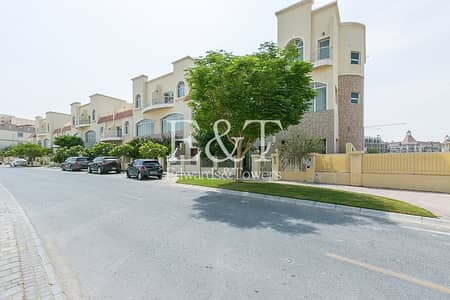 Four Beds TH | Close Kitchen | Communal Pool | JVC