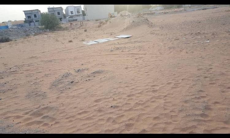 Residential land for sale in Al Yasmeen area