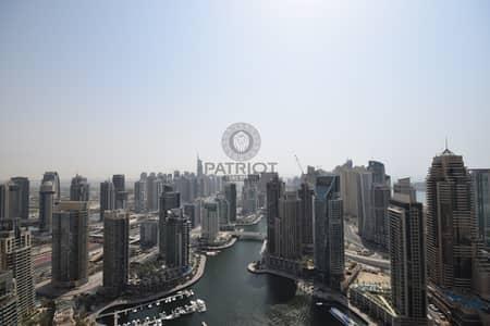 1 Bedroom Flat for Sale in Dubai Marina, Dubai - Luxury Building Next To Marina Walk