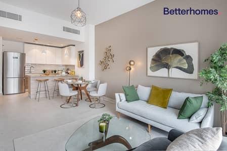 فلیٹ 2 غرفة نوم للايجار في مدينة دبي للاستديوهات، دبي - Premium building  Park view  Fully furnished
