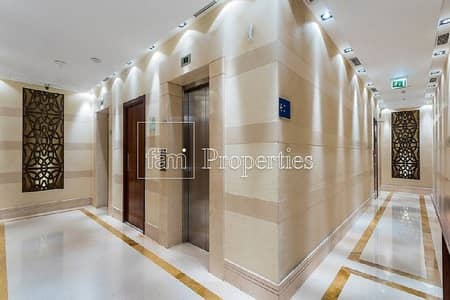 AMAZING 2 BEDS FOR RENT IN SHAMS