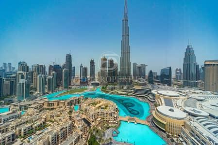 High Floor | Full Burj Views | All bills including