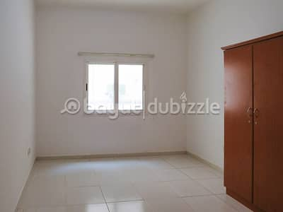 1 Bedroom Flat for Rent in Bur Dubai, Dubai - Chiller Free One Bed Apt + 30 Days Grace Period in Mankhool - Limited Stock