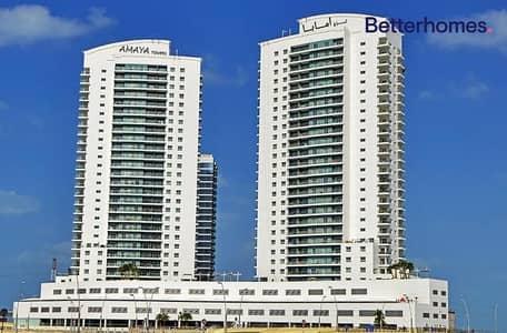2 Bedroom Apartment for Sale in Al Reem Island, Abu Dhabi - Superb 2BR apartment w/ Arabian Sea View