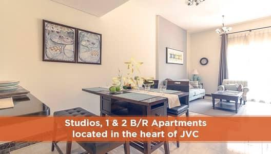فلیٹ 1 غرفة نوم للبيع في قرية جميرا الدائرية، دبي - Affordable Luxury Living with Pantheon Boulevard