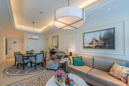 شقة 2 غرفة نوم للبيع في وسط مدينة دبي، دبي - Hot Deal | Vacant & Ready | 2 Bedroom Apartment