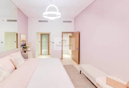 استوديو  للبيع في قرية جميرا الدائرية، دبي - شقة في أكسفورد ريزيدنس 2 قرية جميرا الدائرية 550000 درهم - 4747983