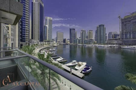 Marina View | Spacious Living Room | Balcony