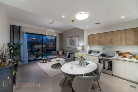 شقة 1 غرفة نوم للبيع في دبي هيلز استيت، دبي - Exclusive I Handover soon I High floor I Below OP