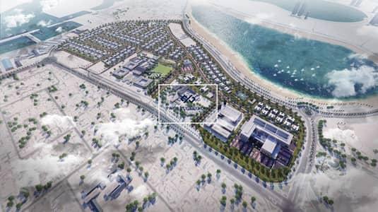 Meraas Land For Sale in Al Mamzar Front