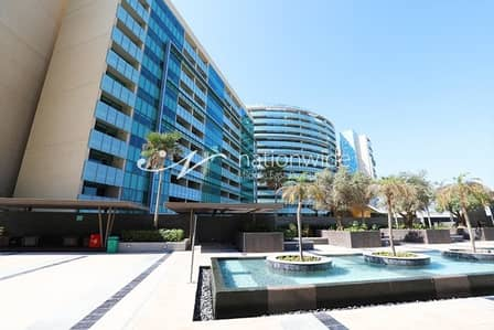 شقة 1 غرفة نوم للايجار في شاطئ الراحة، أبوظبي - A Comfortable and Modern Sea View Apartment
