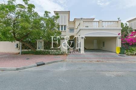 2 Bedroom Villa for Sale in Jumeirah Village Circle (JVC), Dubai - Vacant  Extendable   Huge Plot : 7698 SqFt   JVC