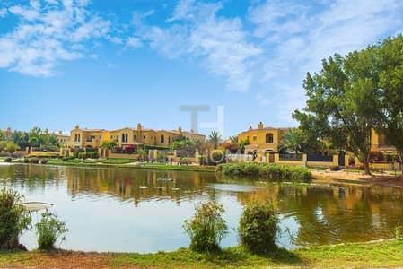 Great Deal | Lake View | Lush Garden | Type B