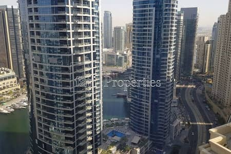 Full Marina view - Pets Allowed - Vacant