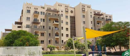 Al Thamam 43