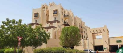 Al Ramth 21
