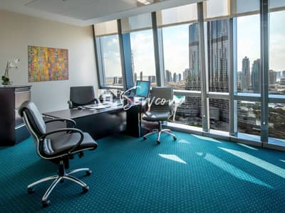 Office for Rent in Downtown Dubai, Dubai - Private office spaces in Downtown Dubai