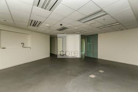 Vacant Spacious Unit | Fitted Partitioned