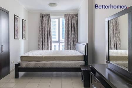 High floor | Furnished 2 bed | Chiller free