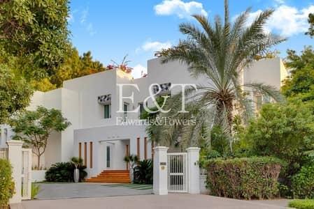فیلا 7 غرف نوم للبيع في تلال الإمارات، دبي - 7 Bed Contemporary Mansion | Double Plot | EH