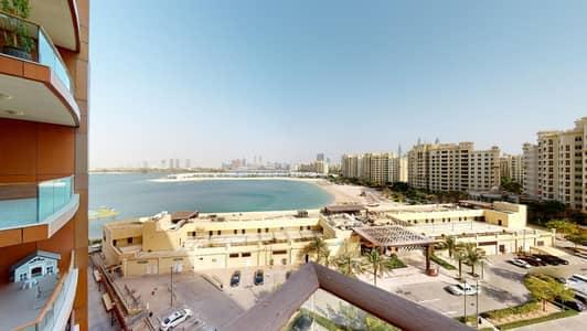 Study room | Sea view | Rent online