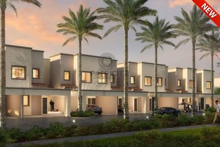 4 Bedroom Townhouse for Sale in Dubailand, Dubai - Lush Community 3 Bed Villa | 5% to Book