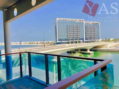 فلیٹ 3 غرف نوم للبيع في میناء العرب، رأس الخيمة - 360 View | Duplex 3 Bedroom | Sea and Lagoon View