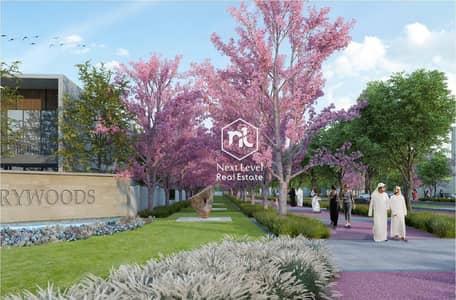 Luxury 3 Bedroom Townhouse | Handover in June 2021 | 5 Years Payment Plan