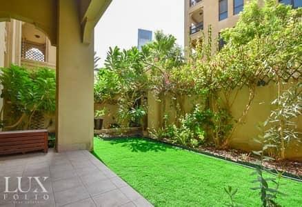 OT Specialist   Private Garden   Fantastic Location