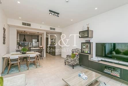 شقة 2 غرفة نوم للبيع في قرية جميرا الدائرية، دبي - 2 BR + Maid's Apt | V.O.T | Stunning Quality | JVC