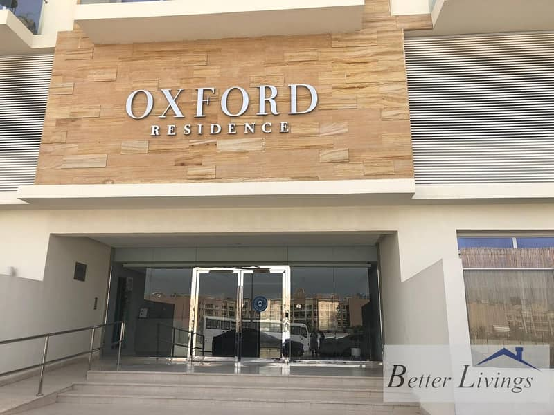 Jumeirah Village Circle - 1 Bedroom - Pool View - Oxford Residence