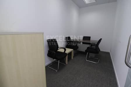 Grab Now this Perfectly Semi - Furnished Office in a Commercial Building