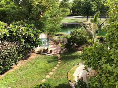 Lake View | Beautiful Garden | Upgraded