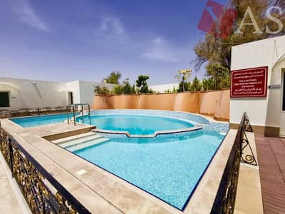 Affordable Price | 2 Bedrooms | Al Kharran