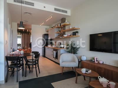 STYLISH 1 BED ROOM - DUBAI HILLS