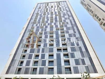 فلیٹ 2 غرفة نوم للبيع في جزيرة الريم، أبوظبي - Invest Wisely in this Great Unit w/ Balcony