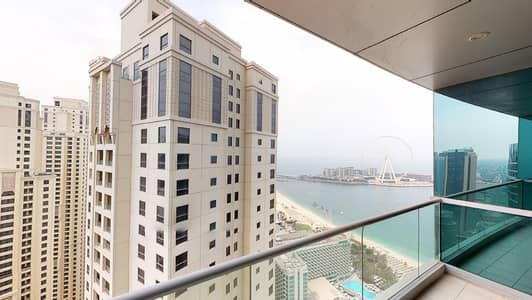 فلیٹ 2 غرفة نوم للايجار في جميرا بيتش ريزيدنس، دبي - Ain Dubai view | Kitchen appliances included | Close to the tram station
