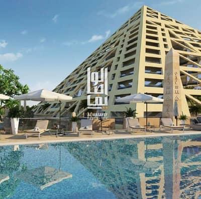 استوديو  للبيع في دبي لاند، دبي - The best Opportunity to get 8% ROI for 12 years