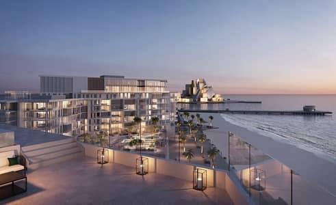 شقة 1 غرفة نوم للبيع في جزيرة السعديات، أبوظبي - Offer !0%CommissionFree ADM Fee Service Fees Offer