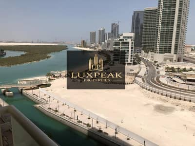 2 Bedroom Apartment for Sale in Al Reem Island, Abu Dhabi - Hot 2 bed with balcony for sale in Al Reem Island