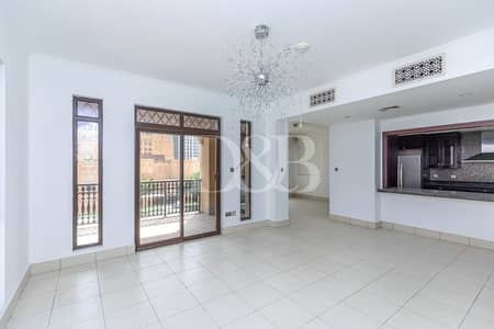 3 Bedroom Apartment for Rent in Old Town, Dubai - Great Layout | Bright | Spacious | Vacant