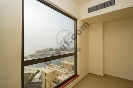 Amazing 3 Bedroom | 2 Months Free | No Commission