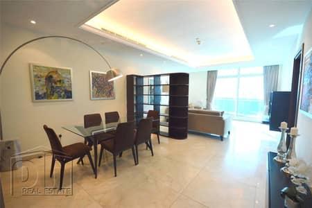 Marina Views | High Floor | Furnished |
